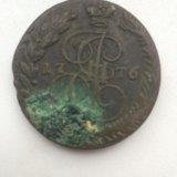Монета. Фото 2.