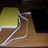 Зарядное устройство softi 4000mah новое в коробке. Фото 1. Москва.