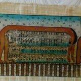 Картины папирус. Фото 1.
