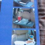 Многофункциональный автомобильный столик. Фото 3.