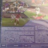 Футбол pes2014 на ps 2не лицензия. Фото 2.