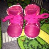 Ботиночки мягкие. Фото 1.