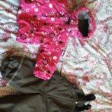 Куртка и штаны зимние для девочки. Фото 1.