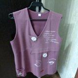 Вещи для беременных пакетом. Фото 2.