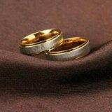 Обручальные кольца. Фото 1.
