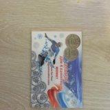 """Альбом памятных монет """"сочи-2014"""" с монетами. Фото 1. Саратов."""
