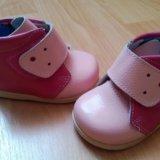 Ботинки на первые шаги. Фото 2.