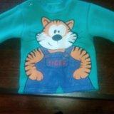 Теплые кофты свитера на мальчика. Фото 3.