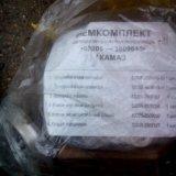 Ремкомплект компрессора камаз. Фото 1. Казань.