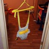 Прыгунки детские. Фото 2.