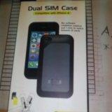 Dual sim case. Фото 2.