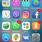 Iphone 5. Фото 1. Краснодар.
