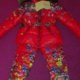 Зимний костюм р.110-116. Фото 1.