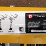 Тельфер электрический калибр этф-500. Фото 4.