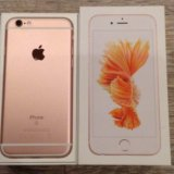 Iphone 6s 64 gb rose gold. Фото 2. Новокузнецк.