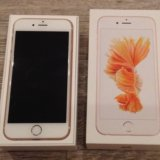 Iphone 6s 64 gb rose gold. Фото 1. Новокузнецк.