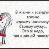 Б. П. В. 😉.