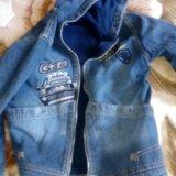 Курточки и брюки школьные. Фото 1. Краснодар.