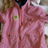 Курточки и брюки школьные. Фото 2. Краснодар.