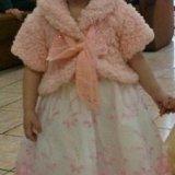 Детское платье. Фото 4.