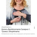 Блузка туника новая. Фото 2. Казань.
