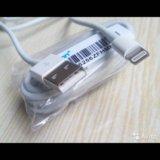 Кабель зарядки iphone 5- 6. Фото 2.