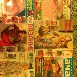 Журналы. Фото 4.