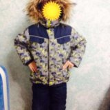 Зимний комбинезон для мальчика. Фото 1. Сургут.