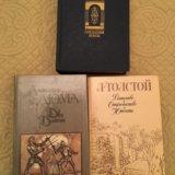 Книги. Фото 4. Москва.