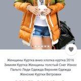 Продам.. Фото 1. Иркутск.