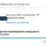 Xbox one 1tb. Фото 4. Нижний Новгород.