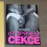 Книги разные. Фото 2. Южно-Сахалинск.