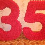 Цифра 5. Фото 4.