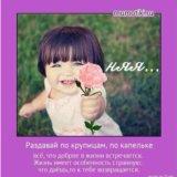 Анна ;.