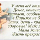 Виктория С.