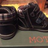 Ботинки детские р23. Фото 2.