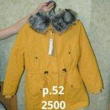 Новые женские зимние куртки парки. Фото 2.