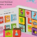 Книжки-кубики для девочек 0-3 года. Фото 2. Москва.
