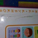 Книжки-кубики для девочек 0-3 года. Фото 4.