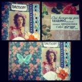 Обложки на паспорт ручной работы. Фото 2. Астрахань.
