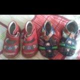 Обувь детская отдам. Фото 1.