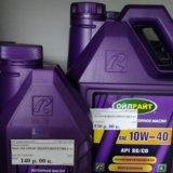 Продам масло 10w40 полусинтетическое. Фото 1.