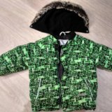 Зимний костюм для мальчика. Фото 1. Москва.