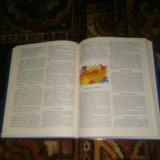 Книга. детское питание.. Фото 2.