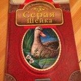 Серия книг внеклассное чтение (3 книги). Фото 2. Владимир.