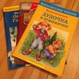 Серия книг внеклассное чтение (3 книги). Фото 4. Владимир.