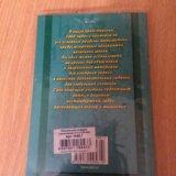 3000 задачи и примеры по математике 3-4 класс. Фото 2. Анжеро-Судженск.