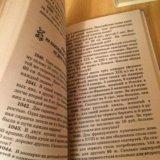 3000 задачи и примеры по математике 3-4 класс. Фото 4. Анжеро-Судженск.
