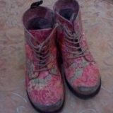 Ботиночки осень. Фото 1.
