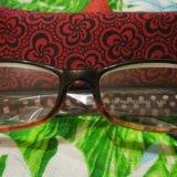 Очки. Фото 1.